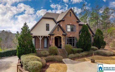 1047 Grand Oaks Dr, Hoover, AL 35022 - MLS#: 867659