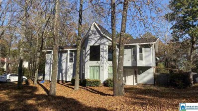 136 Portsouth Ln, Alabaster, AL 35007 - MLS#: 867938