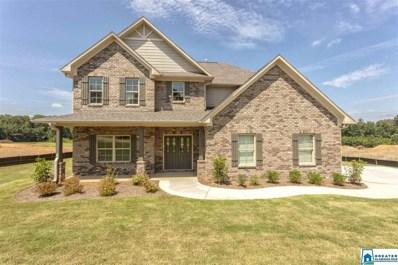 2042 Enclave Dr, Trussville, AL 35173 - MLS#: 867947