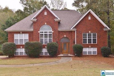 2764 Oakleaf Cir, Helena, AL 35022 - MLS#: 868149