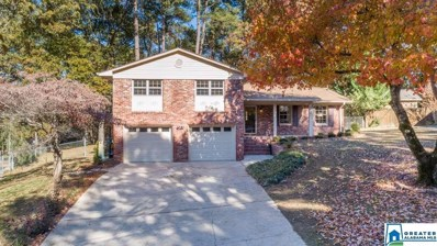 2217 Myrtlewood Dr, Hoover, AL 35216 - MLS#: 868156