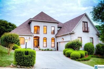 2221 Ivy Trc, Vestavia Hills, AL 35243 - MLS#: 868216
