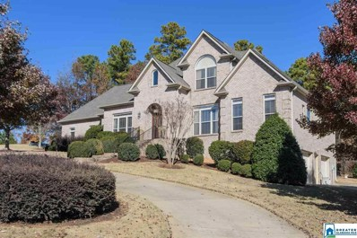 5635 Carrington Lake Pkwy, Trussville, AL 35173 - MLS#: 868362