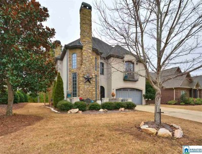 11 Waterford Pl, Trussville, AL 35173 - MLS#: 868397