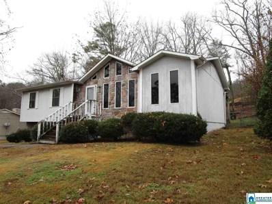 5289 Willow Ridge Ln, Pinson, AL 35126 - MLS#: 868613