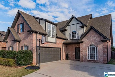 8693 Highlands Dr, Trussville, AL 35173 - MLS#: 868659