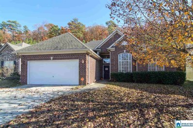 2338 Forest Lakes Ln, Sterrett, AL 35147 - MLS#: 868662