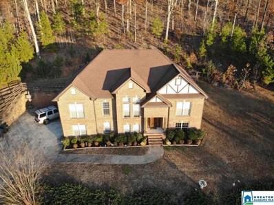 995 Brooke Ln, Trussville, AL 35173 - MLS#: 868716