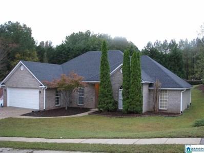 5707 Moss Trc, Hoover, AL 35244 - MLS#: 868821