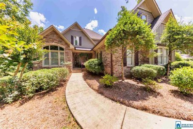 1139 Riverchase Pkwy W, Hoover, AL 35244 - MLS#: 868953