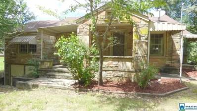 4000 White Oak Dr, Vestavia Hills, AL 35243 - MLS#: 869095