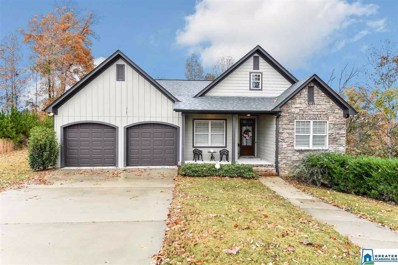 9247 Clairidge Dr, Leeds, AL 35094 - MLS#: 869324
