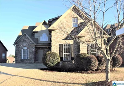 8749 Highlands Dr, Trussville, AL 35173 - MLS#: 869470