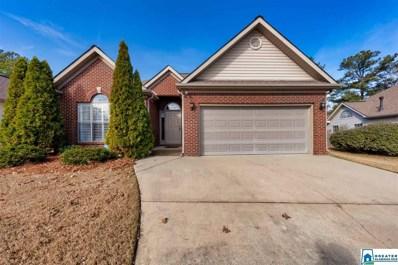 510 Cahaba Manor Ln, Pelham, AL 35124 - MLS#: 869543