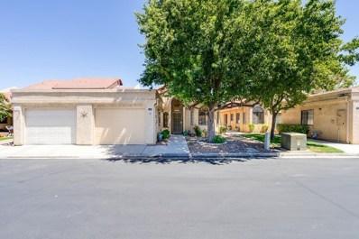 19086 Cedar Drive, Apple Valley, CA 92308 - MLS#: 502593