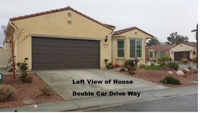 18942 Copper Street, Apple Valley, CA 92308 - MLS#: 507610