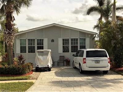 1191 Silver Lakes Blvd, Naples, FL 34114 - MLS#: 217076582