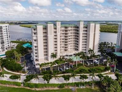 4141 Bay Beach Ln UNIT 486, Fort Myers Beach, FL 33931 - MLS#: 218033893