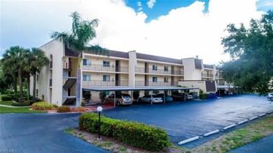 25808 Cockleshell Dr UNIT 117, Bonita Springs, FL 34135 - MLS#: 218061950