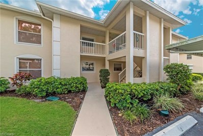 745 Landover Cir UNIT 203, Naples, FL 34104 - MLS#: 218083310