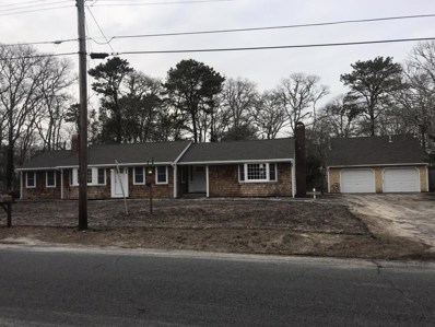 44 Howes Road, South Yarmouth, MA 02664 - MLS#: 21801732