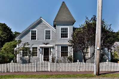 17 Station Avenue, South Yarmouth, MA 02664 - MLS#: 21805887