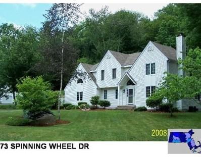 73 Spinning Wheel Dr, Uxbridge, MA 01569 - MLS#: 72220422