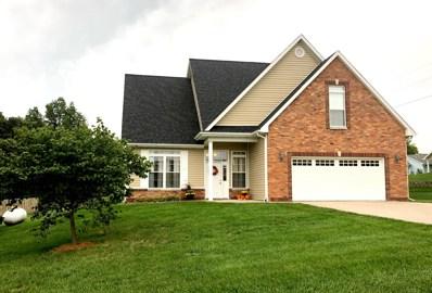 7056 Greenwood Hills, Fulton, MO 65251 - MLS#: 124716