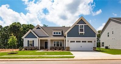 1232 Brooksland Place, Waxhaw, NC 28173 - MLS#: 3356638