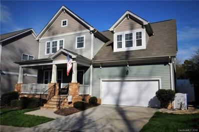 106 Pavillion Lane, Mooresville, NC 28117 - MLS#: 3369349