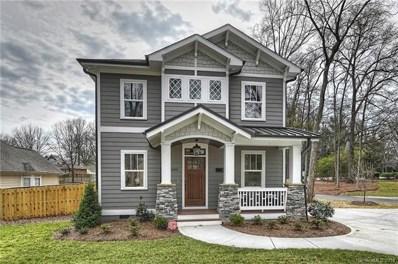 1000 Marsh Road, Charlotte, NC 28209 - MLS#: 3372473