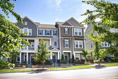 254 Iverson Way, Charlotte, NC 28203 - MLS#: 3394862