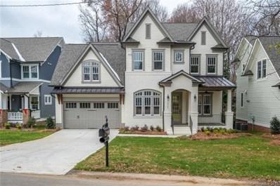 5721 Closeburn Road, Charlotte, NC 28210 - MLS#: 3399084