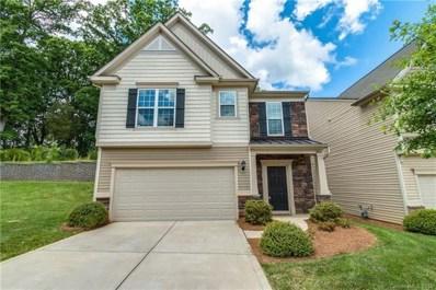 1809 Sunchaser Lane, Charlotte, NC 28210 - MLS#: 3400305