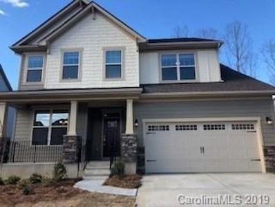 15214 Oleander Drive UNIT 17, Charlotte, NC 28278 - MLS#: 3401715