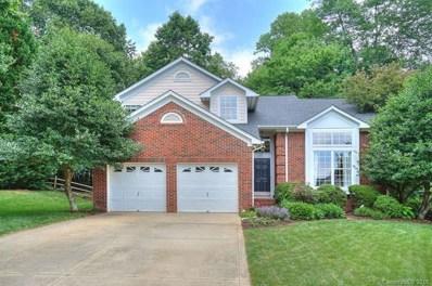 237 Misty Arbor Lane, Mooresville, NC 28117 - MLS#: 3403814