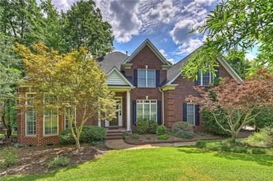 2533 Grimmersborough Lane, Charlotte, NC 28270 - MLS#: 3406083