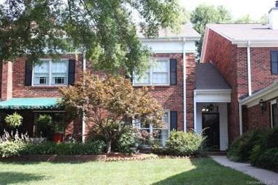 7346 Quail Meadow Lane, Charlotte, NC 28210 - MLS#: 3408708