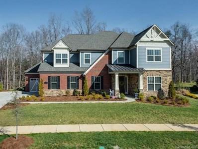 1732 Emory Oak Drive, Charlotte, NC 28270 - MLS#: 3412508