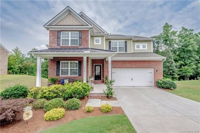 3225 Wicklow Lane, Gastonia, NC 28056 - MLS#: 3413921