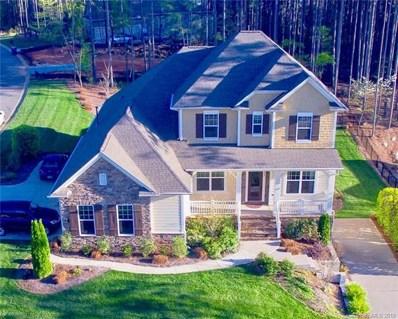 404 Brookridge Drive, Mount Holly, NC 28120 - MLS#: 3430634