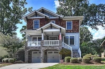 1319 Ivey Drive, Charlotte, NC 28205 - MLS#: 3442455