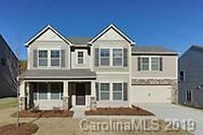 111 Beam Drive, Mooresville, NC 28115 - MLS#: 3445081