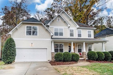 1225 Brough Hall Drive, Waxhaw, NC 28173 - MLS#: 3446834