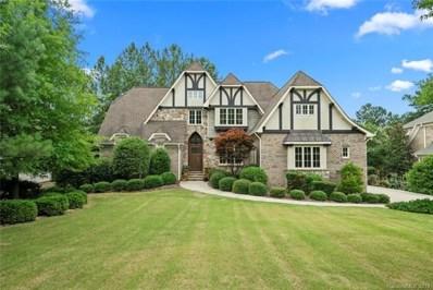 16840 Ashton Oaks Drive, Charlotte, NC 28278 - MLS#: 3450090