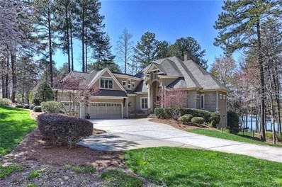 138 White Horse Drive, Mooresville, NC 28117 - MLS#: 3453758