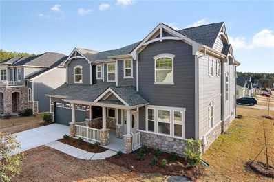 12006 Gil Wylie Trace UNIT 114, Charlotte, NC 28278 - MLS#: 3456877