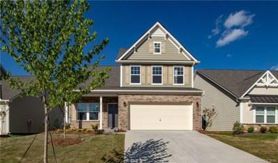 107 Jana Drive UNIT 83, Statesville, NC 28677 - MLS#: 3458269