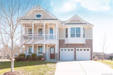 117 Barley Court, Mount Holly, NC 28120 - MLS#: 3464706