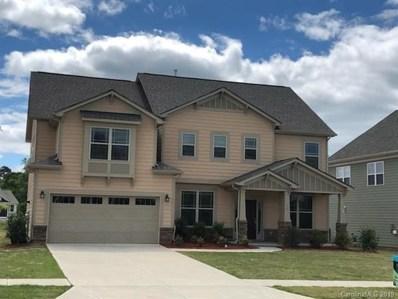 130 Eagles Landing Drive, Mooresville, NC 28117 - MLS#: 3465056